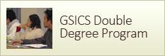 GSICS Double Degree Program
