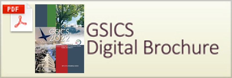 GSICS Digital Brochure banner