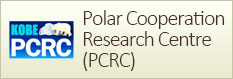 Polar Cooperation Research Centre